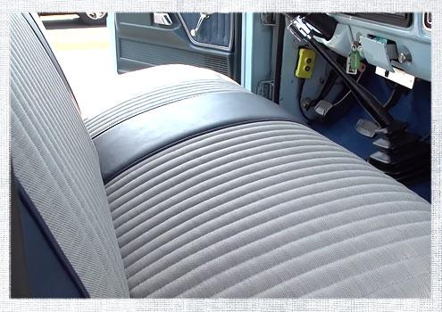 Car Seat Reupholstery